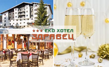 Нова година в Родопите, край Пловдив! 3 нощувки със закуски и вечери, едната празнична - за двама или трима