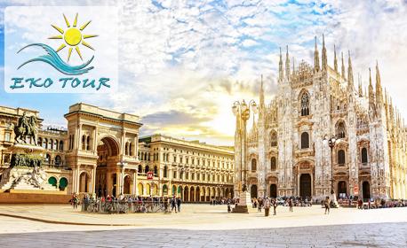 Екскурзия до Венеция! 3 нощувки със закуски, плюс транспорт и възможност за Верона и езерата Комо, Гарда и Маджоре
