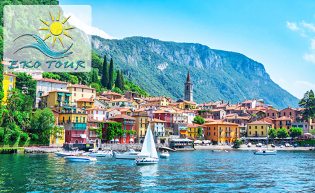 Екскурзия до Италия през пролетта! 3 нощувки със закуски, плюс транспорт и възможност за Венеция и Италианските езера