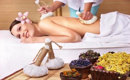 Подари релакс и грижа за Коледа! Частичен масаж по избор, плюс лифтинг терапия на лице и деколте