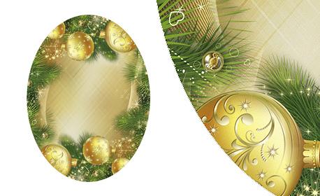 Коледна покривка за маса с 3D фото печат, със снимка на клиента или готов дизайн по избор