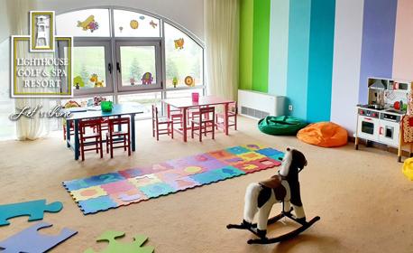 Релакс и забавление в Лайтхаус Голф & СПА*****, край Балчик! 3 часа ползване на SPA център и детски кът, плюс вечеря