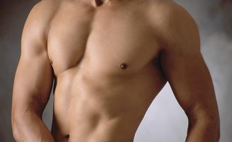 Лазерна епилация за жени и мъже на половин или на цяло тяло, с най-ново поколение апаратура с три дължини