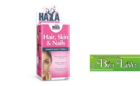 За силни коса, кожа и нокти! 2 опаковки хранителна добавка Hair, Skin and Nails на Haya Labs