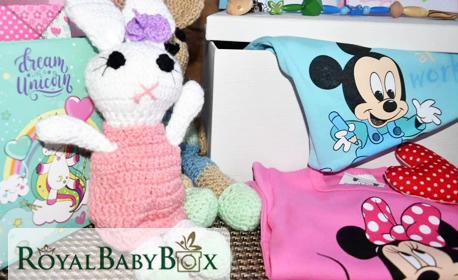 Подаръчна кутия за новородени Happy Baby Box