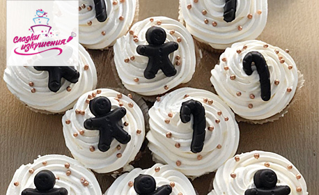 Сладки коледни изкушения! 10 броя мъфини с ванилов крем и празнична декорация
