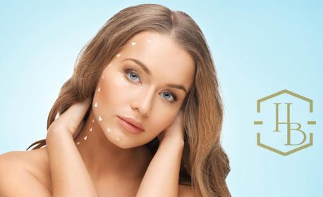Mеханично почистване на лице, плюс антиакне или депигментираща фототерапия на зона по избор или фотоподмладяваща терапия