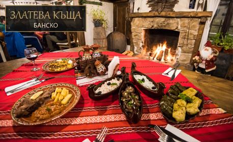 В Банско през Януари! Нощувка със закуска и възможност за вечеря, плюс ползване на сауна