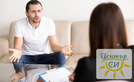 Консултация с психолог, плюс определяне на типа емоционалност или нивото на тревожност