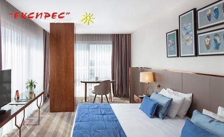 В Истанбул за Нова година! 3 нощувки със закуски в Хотел Lionel SPA*****