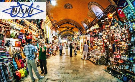 На шопинг в Турция! Еднодневна екскурзия до Одрин на 14 Декември, с възможност за посещение на магазин Тач в Чорлу