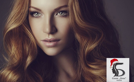 Трайно удължаване и сгъстяване на коса - с треса с капси или със стикери