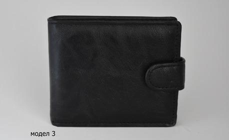 Стилен подарък! Черно мъжко портмоне от естествена кожа - модел по избор