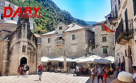 Великденска екскурзия до Черна гора! 3 нощувки със закуски и вечери, плюс транспорт и възможност за Хърватия