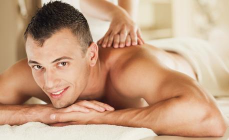 Масаж по избор - на лице, глава и шия, на гръб или комбинирана терапия с рейки на цяло тяло