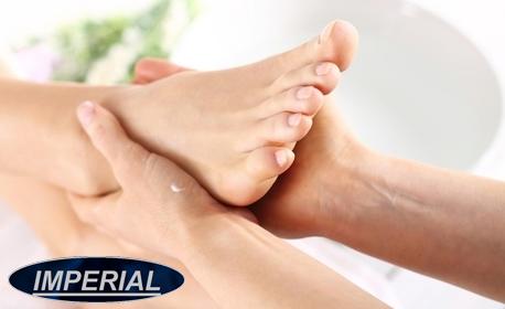 60 минути релакс! Класически масаж на цяло тяло с арганови масла и рефлексотерапия на ходила