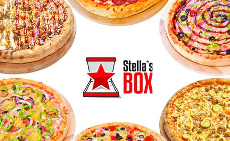 Хапни вкусна пица Маргарита, Джъмбо или Burger Pizza