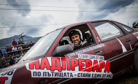 """Подари билет за грандиозното автомобилното шоу """"Луда надпревара"""" - на 16 и 17 Май, на Околовръстен път Симеоново"""
