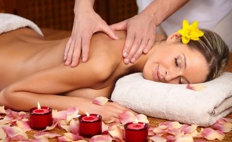 """Класически масаж """"Коледен релакс за Нея"""" - частичен или на цяло тяло"""