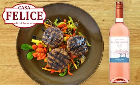 Хапване за двама! 2 порции Еленски кюфтета с гриловани зеленчуци, плюс бутилка вино розе