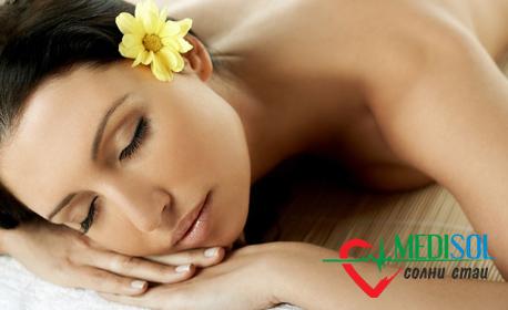 Болкоуспокояващ или антистрес бамбуков масаж на гръб, врат, кръст и рамене, плюс посещение на солна стая
