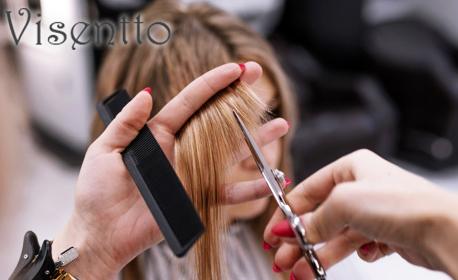Подстригване на коса, плюс възстановяваща терапия с ампула за растеж и оформяне със сешоар