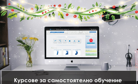 3 или 6-месечно онлайн обучение по английски език Learn&Play - за нива А1, А2 и B1