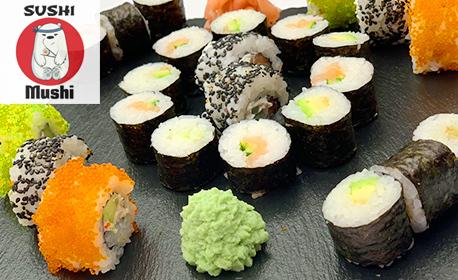 Суши сет с 24 хапки