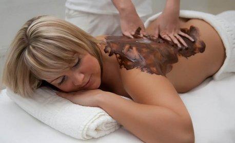 Шоколадова или ягодова терапия, плюс озаряваща маска с витамин С