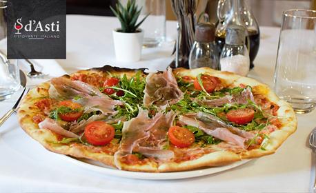 Автентична Osteria в Пловдив! Салата и основно по избор с неподправен италиански вкус