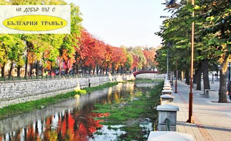 Уикенд екскурзия до Пирот, Княжевац и Ниш през 2020г! Нощувка със закуска и вечеря, плюс транспорт