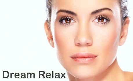 Anti-age терапия за лице