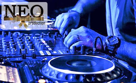 За вашето събитие! 4 или 6 часа професионално DJ озвучаване - без или със перкусионист и заснемане от фотограф