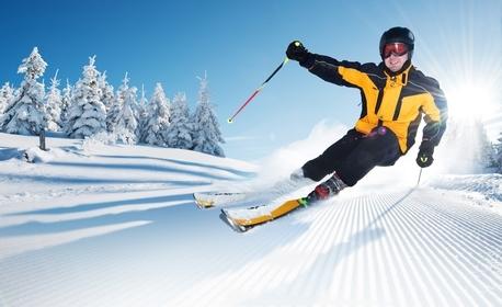 За ски сезона в Пампорово! Наем на ски или сноуборд оборудване за 1 ден