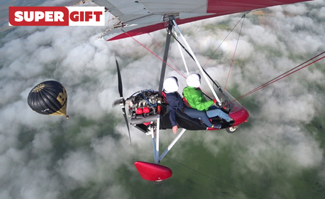 Подари приключение! Тандемен полет с моторен парапланер или мотоделтапланер над Шуменското плато, плюс HD заснемане