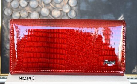 Изискан коледен подарък! Дамско портмоне от естествена кожа в червен цвят - модел по избор