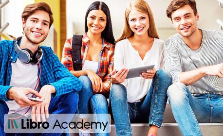 Онлайн курс по испански или английски език за начинаещи деца - с преподавател