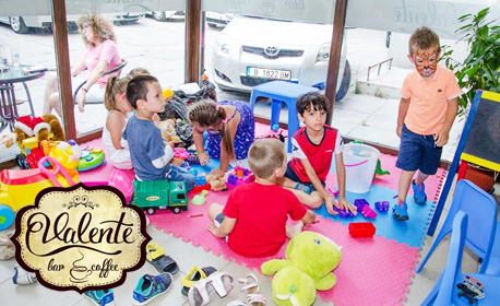 Рожден ден за до 10 деца! 2 часа парти с хапване по избор и възможност за украса, заснемане и професионален аниматор