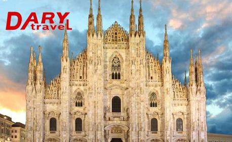 За 24 Май до Милано, Ница, Санремо, Генуа и Алесандрия! 4 нощувки със закуски, плюс самолетен транспорт от София