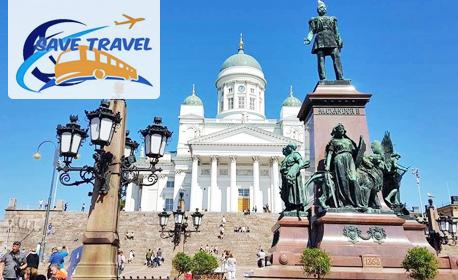 Лято из Скандинавия! Виж Берлин, Копенхаген, Осло, Стокхолм и Хелзинки с 8 нощувки и 4 закуски