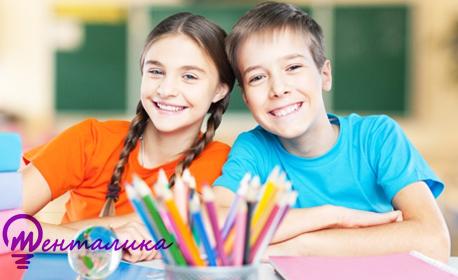 5 посещения на обучение по ментална аритметика за деца от 5 до 16г