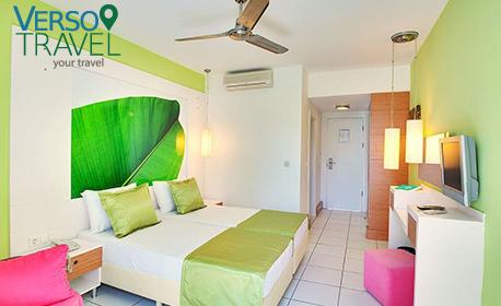 Луксозна почивка край Бодрум през Май! 5 нощувки на база All Inclusive Plus в Хотел Armonia Holiday Village & SPA*****