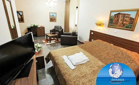 За 8 Март в Македония! 2 нощувки със закуски в хотел 4* в Кратово, плюс транспорт