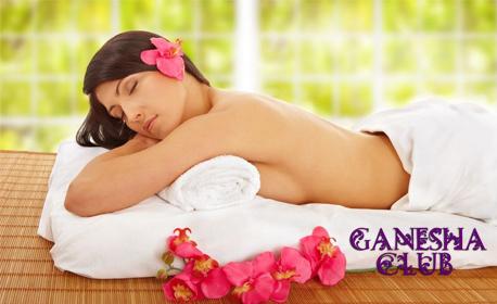 """SPA терапия """"Жасминов рай"""" с ориенталски масаж - частичен или на цяло тяло и пилинг, плюс хиалуронова маска на лице"""