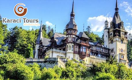 Екскурзия до Букурещ с 2 нощувки със закуски, плюс транспорт и възможност за Синая, Бран и Брашов