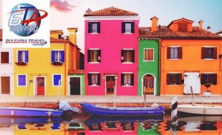 Майска екскурзия до Милано и Лидо ди Йезоло! 3 нощувки със закуски, плюс транспорт и възможност за Венеция