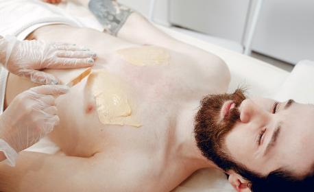 Копринено гладка кожа! Кола маска за жени и мъже на зона по избор