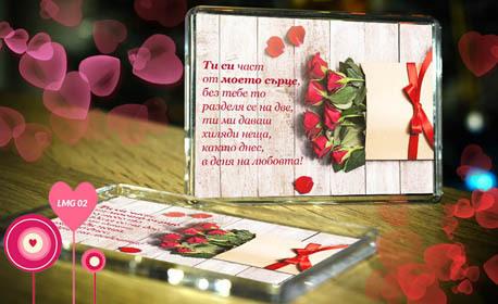 Подари за Свети Валентин! Магнит, пъзел, преспапие, катинар или метална кутия със снимка на клиента