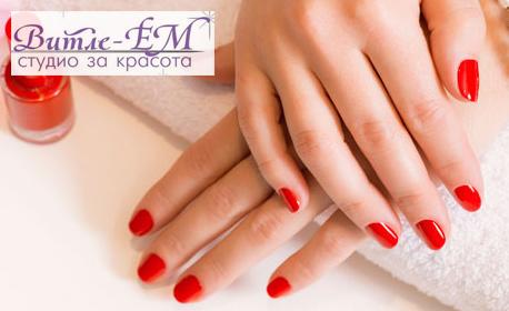 Възстановяваща терапия за нокти след гел лак и ноктопластика, с нанасяне на уплътнител и серум