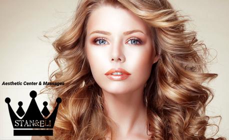 Мезотерапия или електропорация на лице, или мезотерапия на скалп за подхранване и сгъстяване на косъма